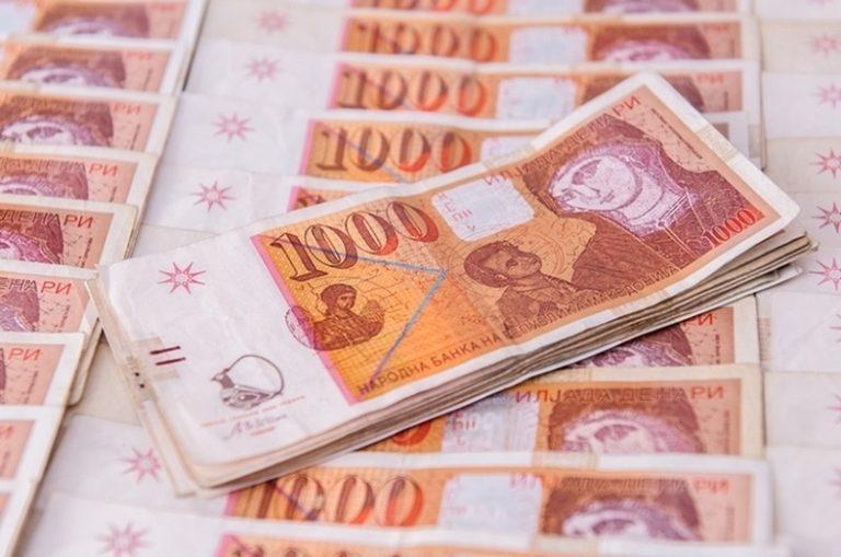 """Read more about the article Почнува аплицирањето за новата бескаматна кредитна линија """"Ковид 4"""""""