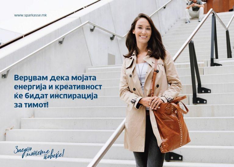 Read more about the article Платена пракса во Шпаркасе Банка