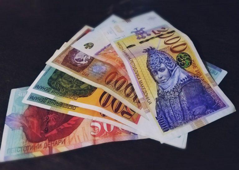 Read more about the article Народната банка ќе ги обнови оштетените банкноти со нови на кои ќе го има новото уставно име